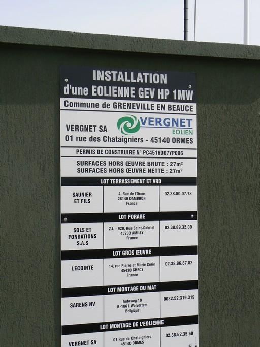 Eolienne Vergnet HP 1 MW en construction Image6055.jpg